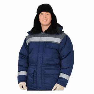 Г306 Куртка УРАЛ-2015 темно-синяя с серой отделкой, утепленная