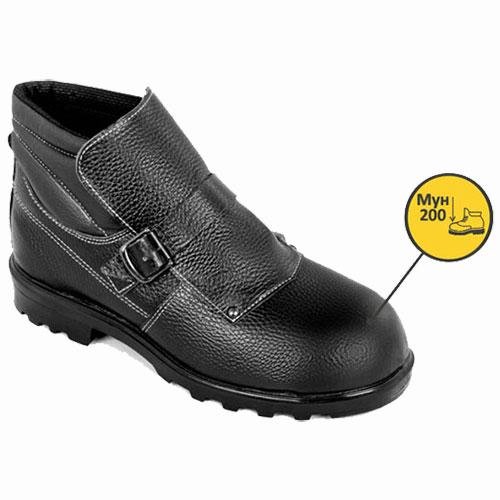 Д111 Ботинки НИТРО сварщика кожаные с металлическим подноском