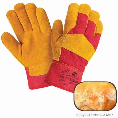 В217 Перчатки СПИЛКОВЫЕ комбинированные, утепленные